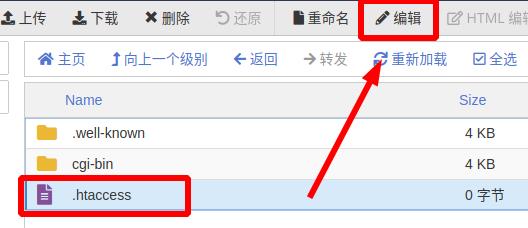 搜尋網域時如何自動指向安全憑證網址https://